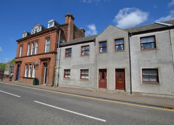 Thumbnail 2 bed terraced house for sale in 5 St Germain Street, Catrine