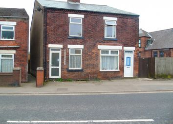Thumbnail 2 bed town house to rent in Nottingham Road, Alfreton