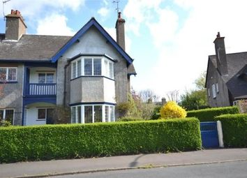 Thumbnail 4 bed semi-detached house for sale in The Oval, Garden Village, Hull