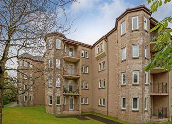 Thumbnail 3 bed flat for sale in Innes Court, Stewartfield, East Kilbride