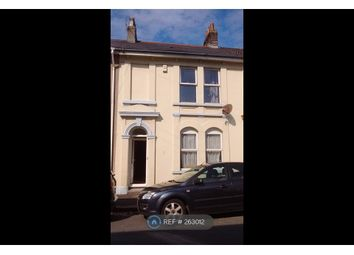 Thumbnail 2 bedroom terraced house to rent in Laira Place, Plymouth