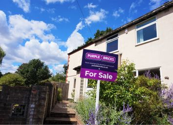 Thumbnail 4 bed semi-detached house for sale in Eliot Road, Derby