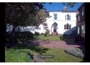 Thumbnail 1 bed semi-detached house to rent in Garden Court, Chester City