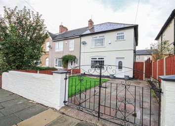 Thumbnail 3 bed end terrace house for sale in Northfield Road, Orrell Park, Bootle