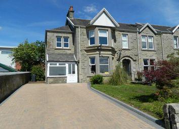 Thumbnail 5 bed property for sale in Bonnington Avenue, Lanark