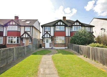 Thumbnail 3 bed semi-detached house for sale in Byeways, Twickenham