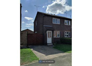 Thumbnail 2 bed semi-detached house to rent in Brampton Lane, Armthorpe, Doncaster