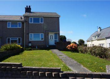 Thumbnail 2 bed end terrace house for sale in Bro Llewelyn, Llandegfan, Menai Bridge