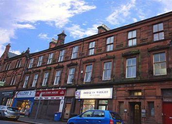 Thumbnail 3 bed flat for sale in 76, John Finnie Street, Top Floor, Kilmarnock KA11Bs