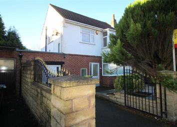 Thumbnail 3 bed link-detached house to rent in Brookside Road, Fulwood, Preston