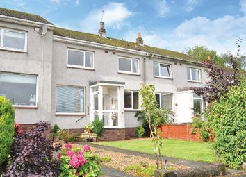 Thumbnail 3 bedroom terraced house for sale in Montrose Drive, Bearsden, East Dunbartonshire