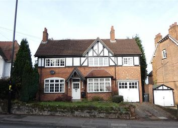 Thumbnail 4 bed detached house for sale in Belwell Lane, Four Oaks, Sutton Coldfield