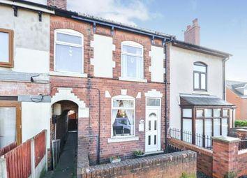 Thumbnail 3 bed terraced house for sale in Mansfield Road, Selston, Nottingham, Nottinghamshire