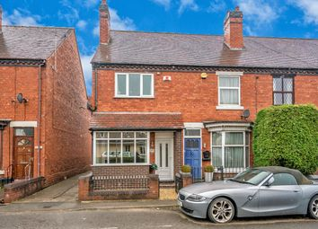 Thumbnail 3 bed end terrace house for sale in Coppice Lane, Cheslyn Hay, Walsall