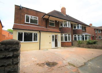 Thumbnail 6 bed shared accommodation to rent in Nine Elms Lane, Wolverhampton