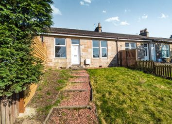 Thumbnail 2 bed cottage for sale in Glasgow Road, Blantyre, Glasgow