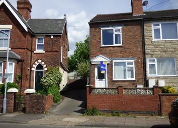 Thumbnail 2 bed terraced house to rent in Eatons Road, Stapleford