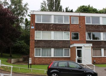 Thumbnail 2 bed flat to rent in Hillside Rd, Great Barr, Birmingham