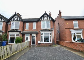 Thumbnail 4 bed end terrace house for sale in Field Road, Thorne, Doncaster