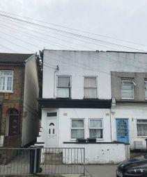Thumbnail 1 bed flat for sale in Dennett Road, Croydon, Surrey