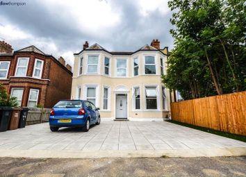 Thumbnail Studio to rent in Hither Green Lane, London