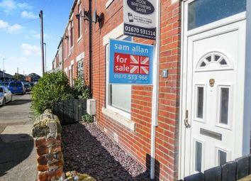 3 bed terraced house for sale in Mowbray Terrace, Choppington NE62