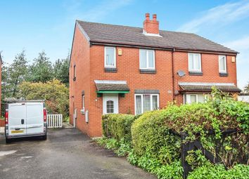 Thumbnail 2 bed semi-detached house for sale in Maryfield Avenue, Leeds