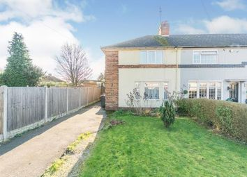 Thumbnail 3 bed end terrace house for sale in Starcross Road, Birmingham, West Midlands