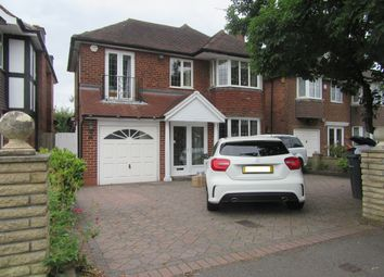 Thumbnail 4 bed detached house to rent in Corbridge Road, Sutton Coldfield