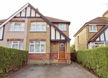 Thumbnail 3 bed semi-detached house for sale in Clifton Gardens, Hillingdon