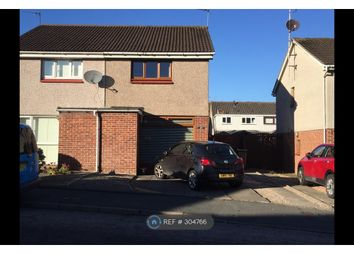 Thumbnail 2 bed semi-detached house to rent in Jesmond Avenue, Aberdeen