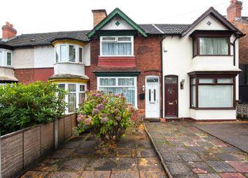 Thumbnail 3 bed terraced house for sale in Ilsley Road, Erdington, Birmingham