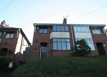 Thumbnail 3 bed semi-detached house for sale in Dudley, Holly Hall, Kingswinford Road