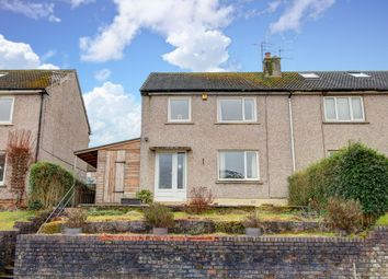 Thumbnail 3 bed semi-detached house for sale in Milndavie Crescent, Strathblane, Glasgow
