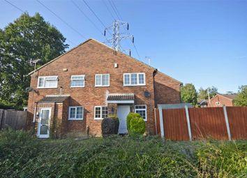 Thumbnail 1 bed terraced house for sale in Manorfield, Singleton, Ashford