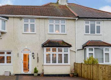 3 bed terraced house for sale in Childsbridge Lane, Kemsing, Sevenoaks TN15
