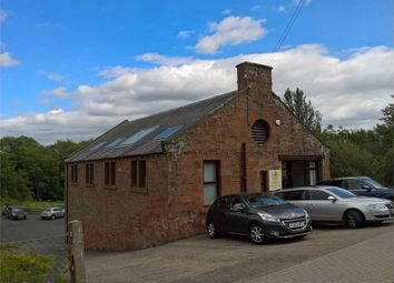 Thumbnail Commercial property for sale in Plainfield, Newtown St Boswells, Melrose, Scottish Borders