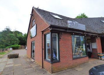 Thumbnail Studio to rent in Newerne Street, Lydney