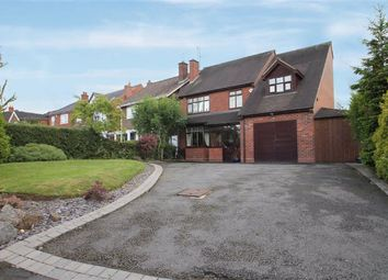 Thumbnail 4 bed detached house for sale in Timbertree Road, Cradley Heath, West Midlands