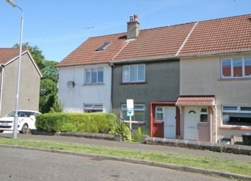 Thumbnail 2 bed terraced house for sale in Innes Park Road, Skelmorlie