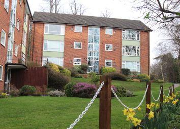 Thumbnail 2 bedroom flat to rent in Lubbock Road, Chislehurst