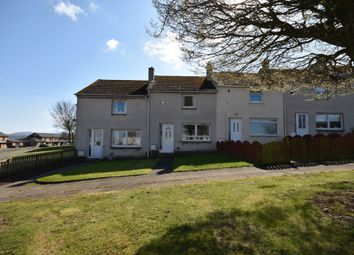 Thumbnail 2 bed terraced house for sale in Semi Detached House 83 Smyllum Road, Lanark