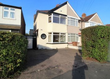2 bed end terrace house for sale in Crofton Avenue, Bexley DA5