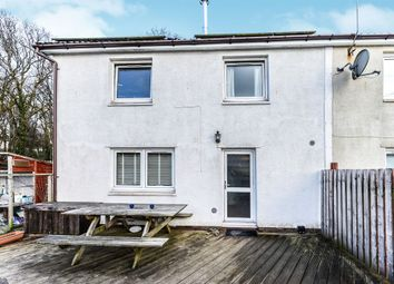 Thumbnail 2 bedroom end terrace house for sale in Camperdown Court, Helensburgh