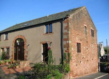 Thumbnail 3 bedroom property to rent in Hunter Rise, Beckermet