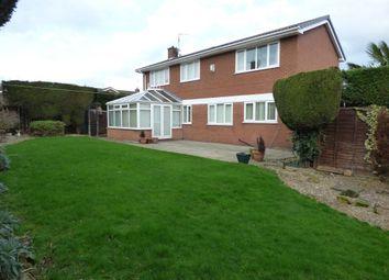 Thumbnail 4 bedroom detached house to rent in Bredon Close, Long Eaton, Nottingham
