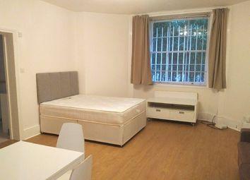 Thumbnail Studio to rent in 30 Pembridge Square, Notting Hill