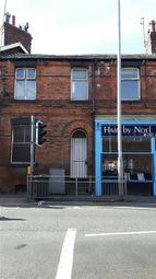 Thumbnail 1 bed flat to rent in Domestic Street, Leeds
