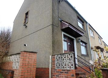 Thumbnail 2 bedroom terraced house to rent in Ashgrove Rd, Ardrossan