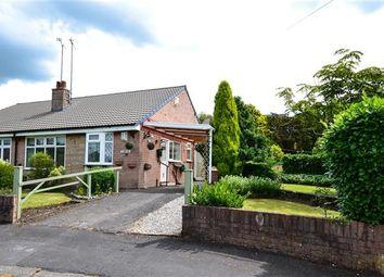 Thumbnail 2 bed semi-detached bungalow for sale in Lyndon Avenue, Shevington, Wigan